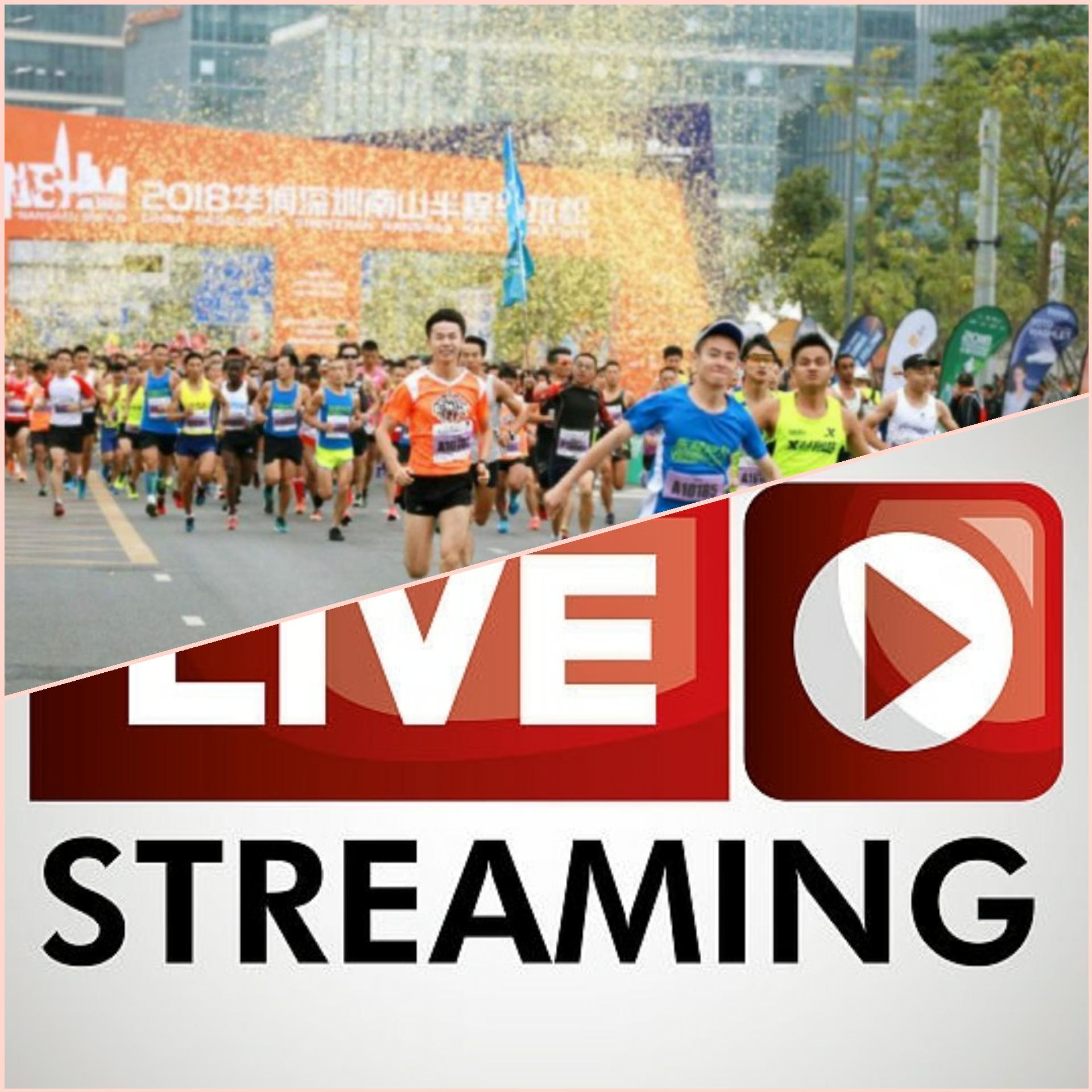 La diretta della Shenzhen Marathon in CinaDomenica 16 dicembre su atleticanotizie