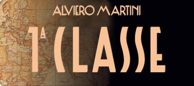 Nuova collezione Alviero Martini 1a Classe primavera/estate 2016