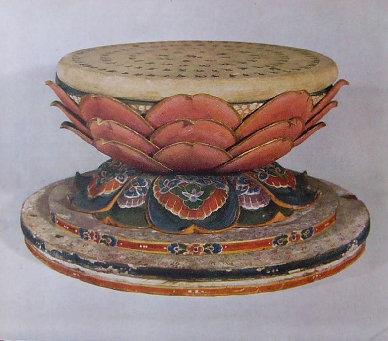 Usuhiki (poesia recitata usando il pestello)