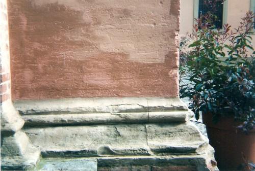 Åšamatha: la meditazione di calma, VipaÅ›yana: lo stato di analisi intuitivo#1