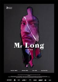 film Mr Long  di SABU