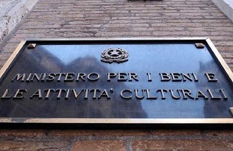 Ministero per i Beni e le Attività Culturali: 1052 posti da Vigilante a tempo indeterminato