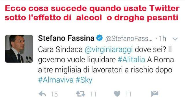Togliete la grappa a questo: Loro governano. Hanno prima affossato Alitalia. Poi non sono riusciti a salvarla dilapidando 7 miliardi di soldi nostri, ma alla fine la colpa di chi è? Di Virginia Raggi!!!