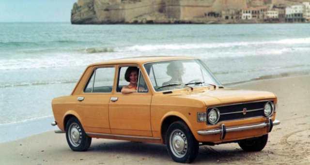 Amarcord - 50 anni fa, nell'aprile del 1969, presentata la mitica Fiat 128