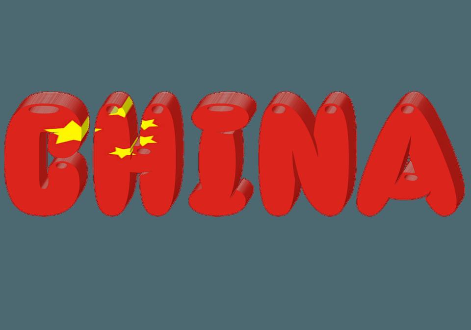 ATTENZIONE: EMAIL TRUFFA DOMINI CINESI
