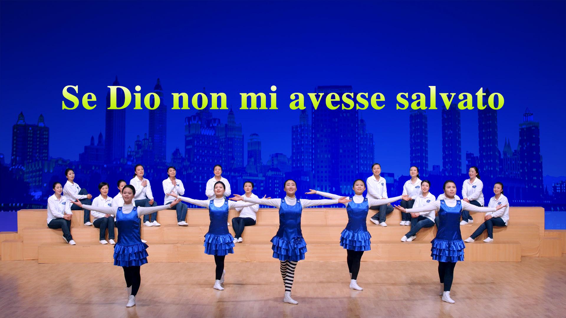 """Amore di Dio   Balletto """"Se Dio non mi avesse salvato"""""""